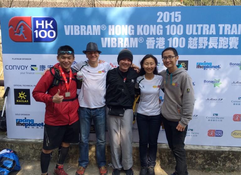 My 2015 running/hiking summary